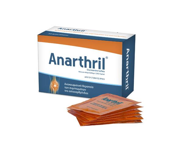 Anarthril